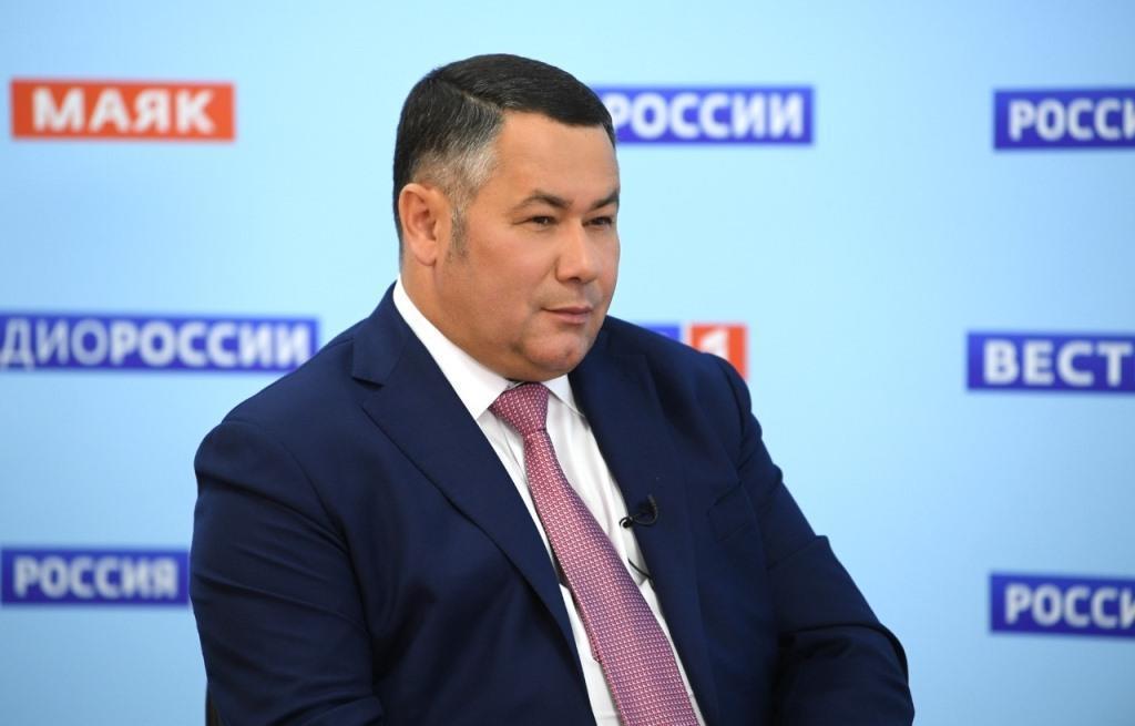 В пятницу вечером губернатор Игорь Руденя снова в прямом эфире ответит на злободневные вопросы - новости Афанасий