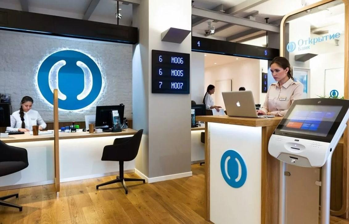 Клиенты банка «Открытие» – компании малого и среднего бизнеса – теперь могут получить таможенную карту по оферте без посещения офиса