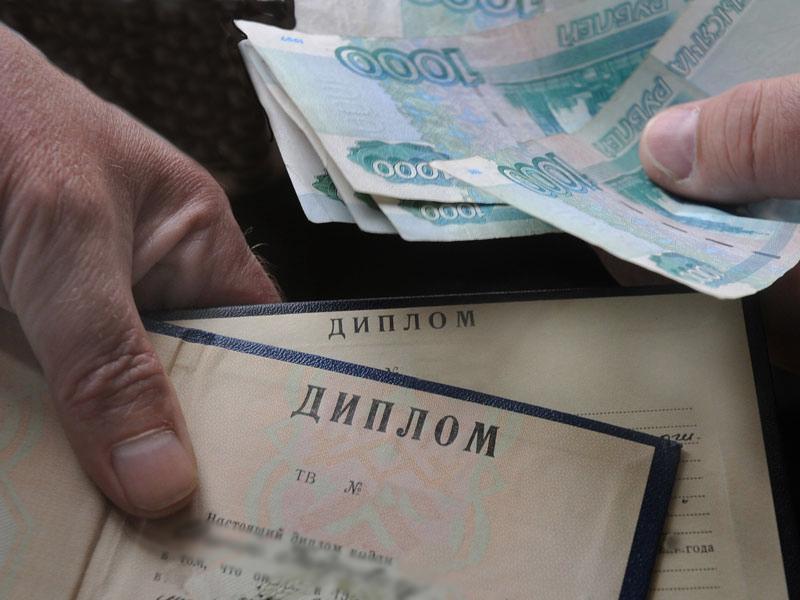 Помощник машиниста РЖД из Тверской области пошел на повышение с поддельным дипломом - новости Афанасий