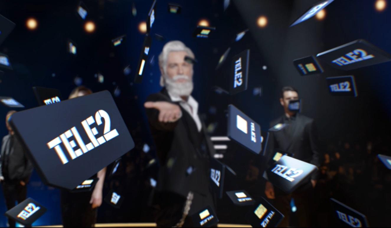 Tele2 запускает тариф для геймеров