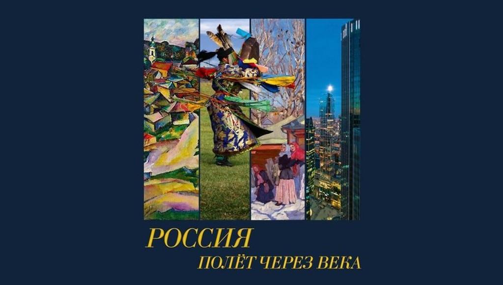 Жители Твери увидят уникальные фотографии достопримечательностей России - новости Афанасий
