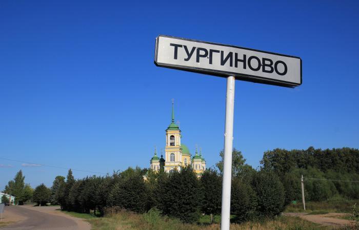 Пассажир сломал позвоночник в ДТП на трассе Тверь - Тургиново - новости Афанасий
