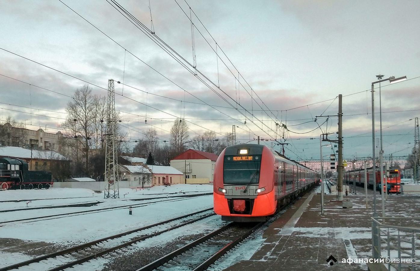В электричке Москва-Тверь подрались два контролера - новости Афанасий