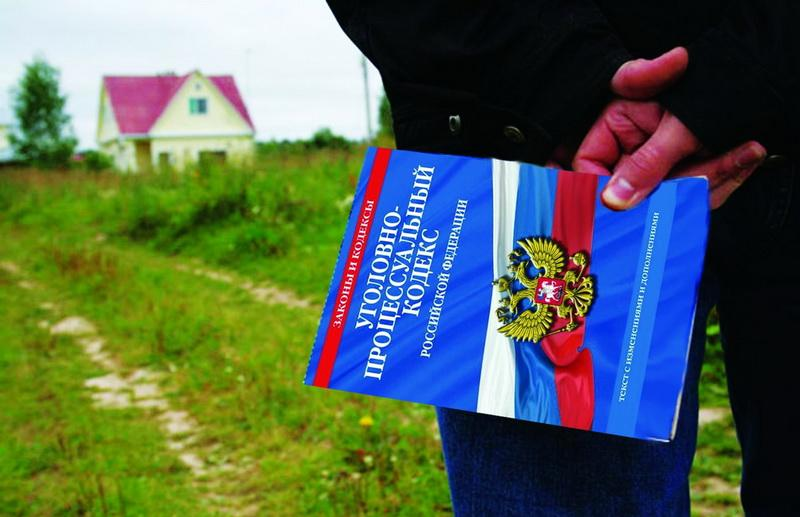 В Тверской области у землевладельца конфисковали участок - новости Афанасий