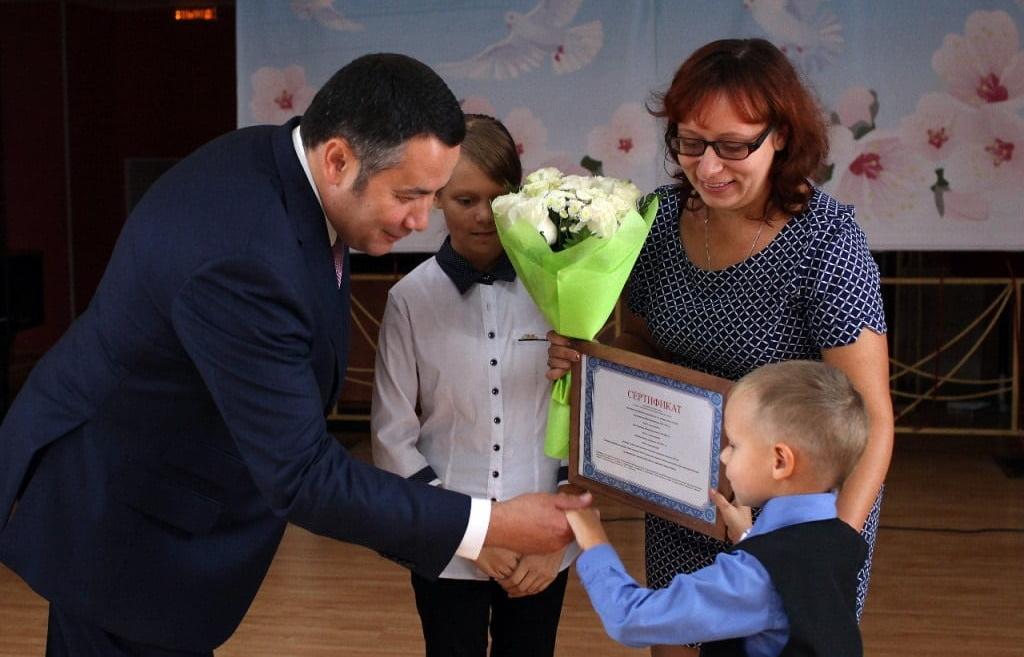 Губернатор Игорь Руденя поздравил с Днем семьи, любви и верности жителей Тверской области  - новости Афанасий