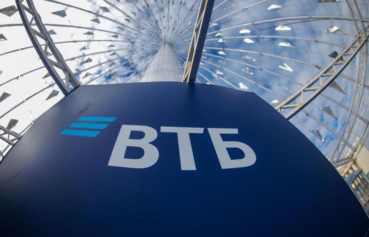 Число клиентов в офисах ВТБ выросло на 20% - новости Афанасий