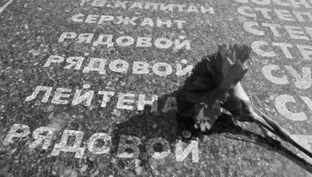 Тверской ТЮЗ организует Всероссийский конкурс на лучшее драматургическое произведение о Ржевской битве