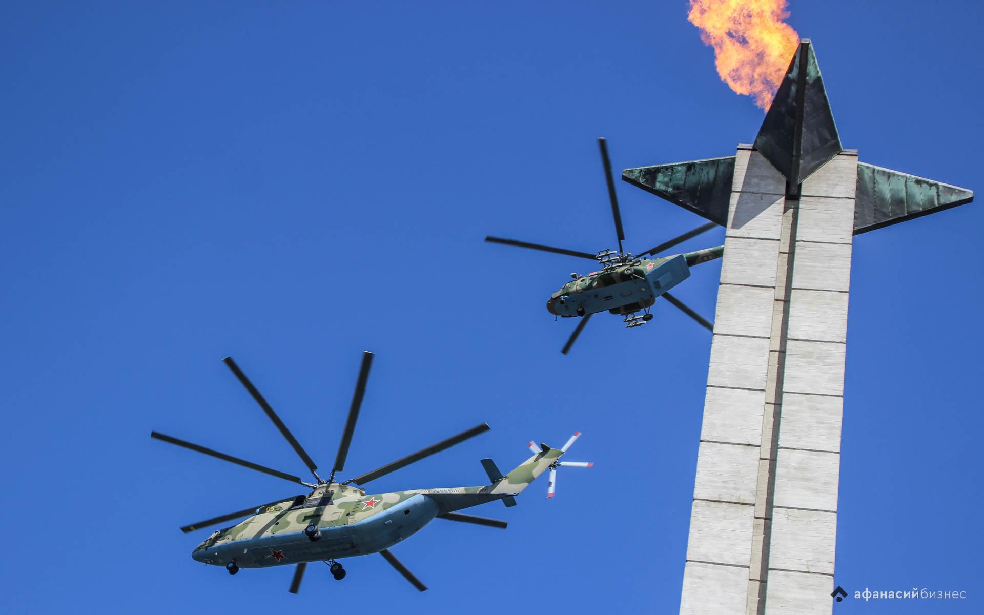 В День Победы над Тверью прошел авиапарад