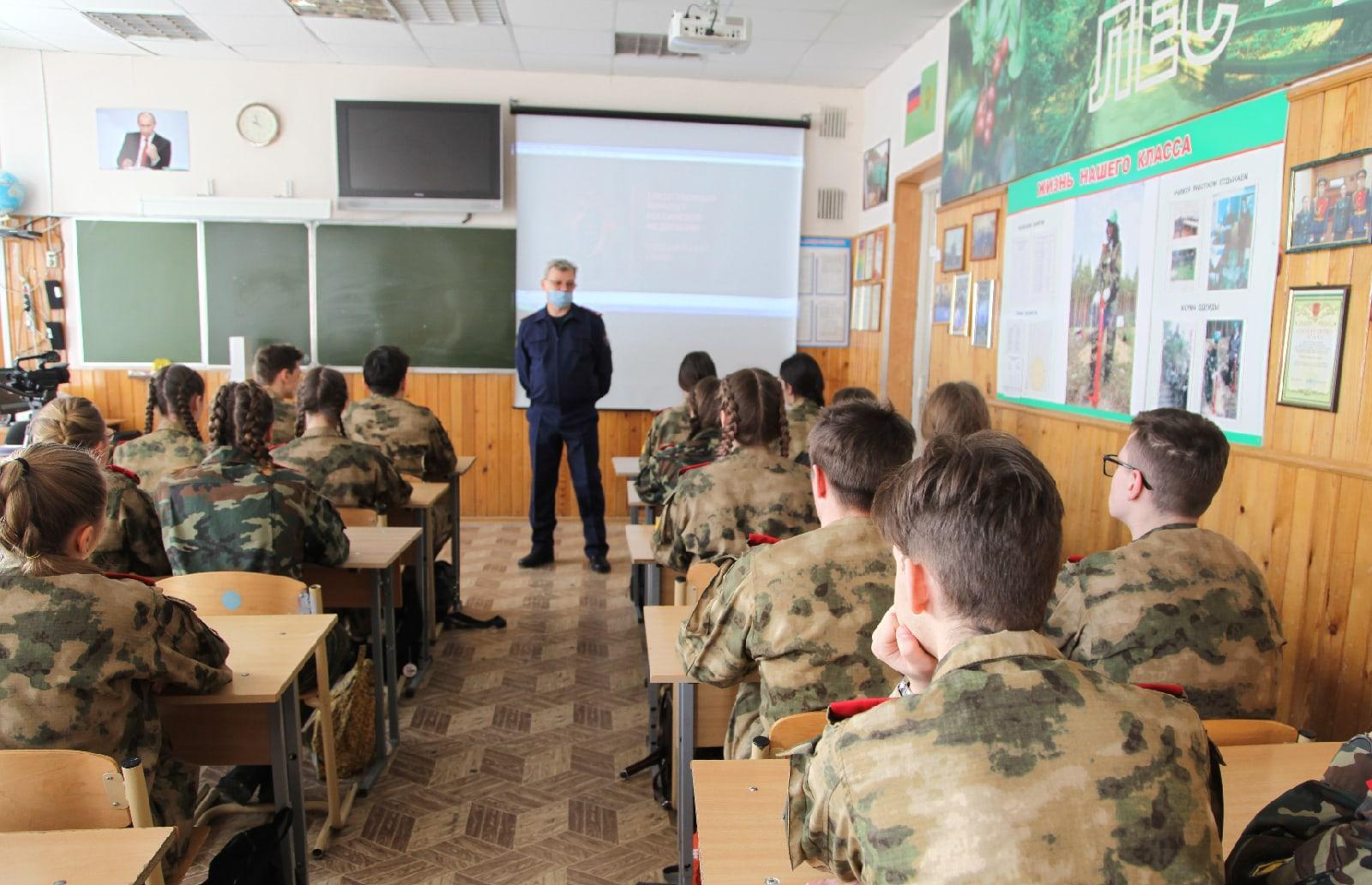 Представитель следственного управления по Тверской области провел уроки с учащимися школы № 16 в Твери - новости Афанасий