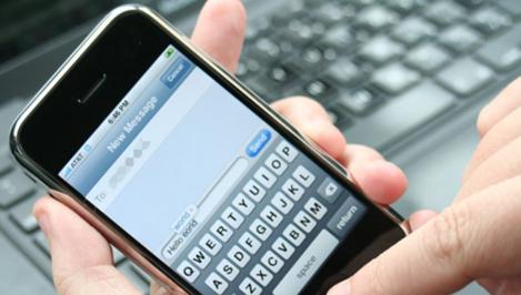 Суды Тверской области будут рассылать уведомления по смс
