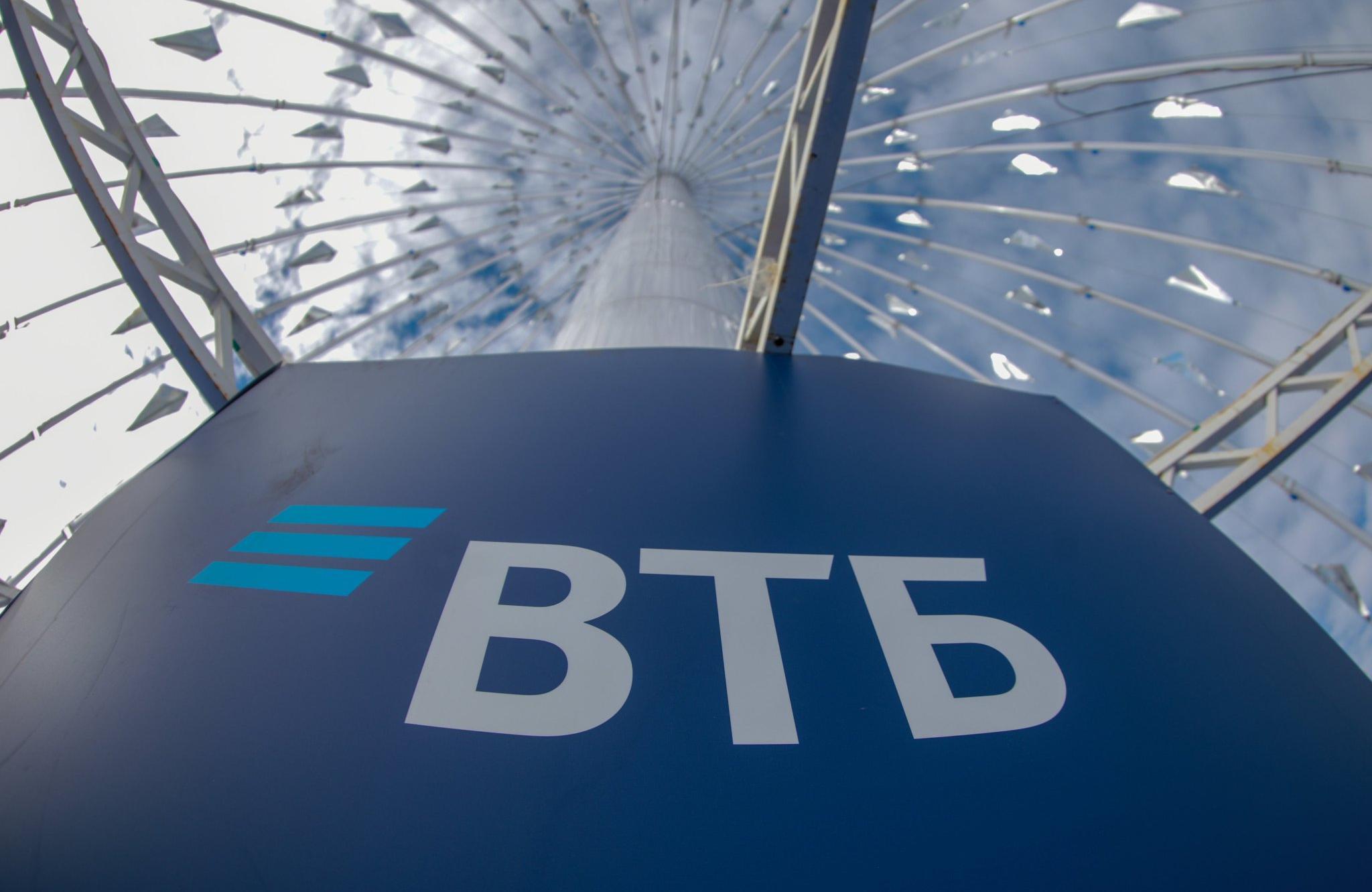 Акционеры ВТБ выберут новый состав Консультационного совета - новости Афанасий