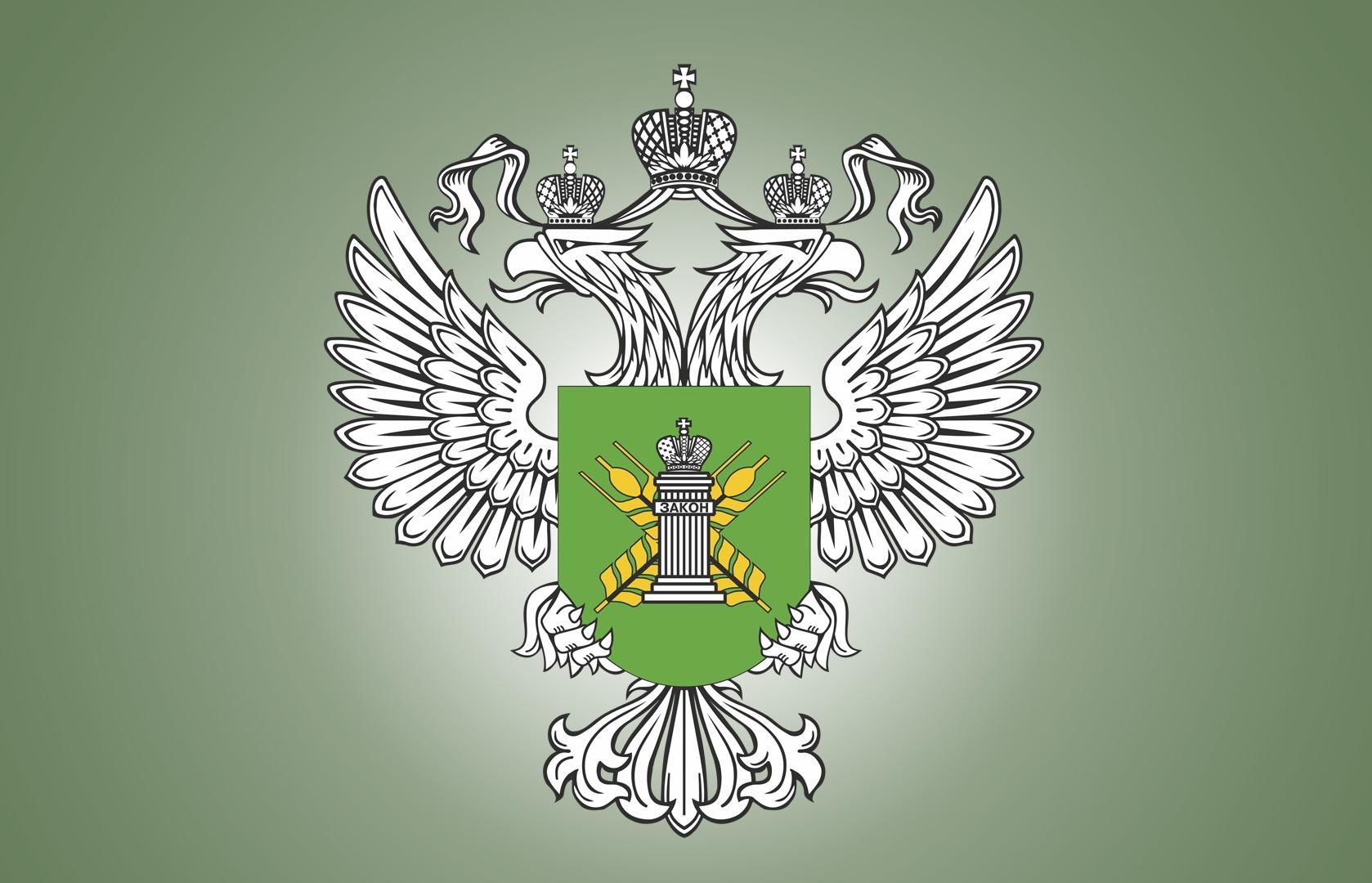 Сотрудники тверского Россельхознадзора отчитались о доходах за 2020 год - новости Афанасий