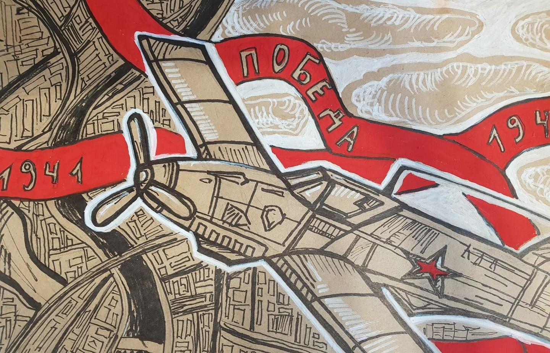 14-летняя художница из Тверской области нарисовала одну из лучших «Победных открыток» - новости Афанасий