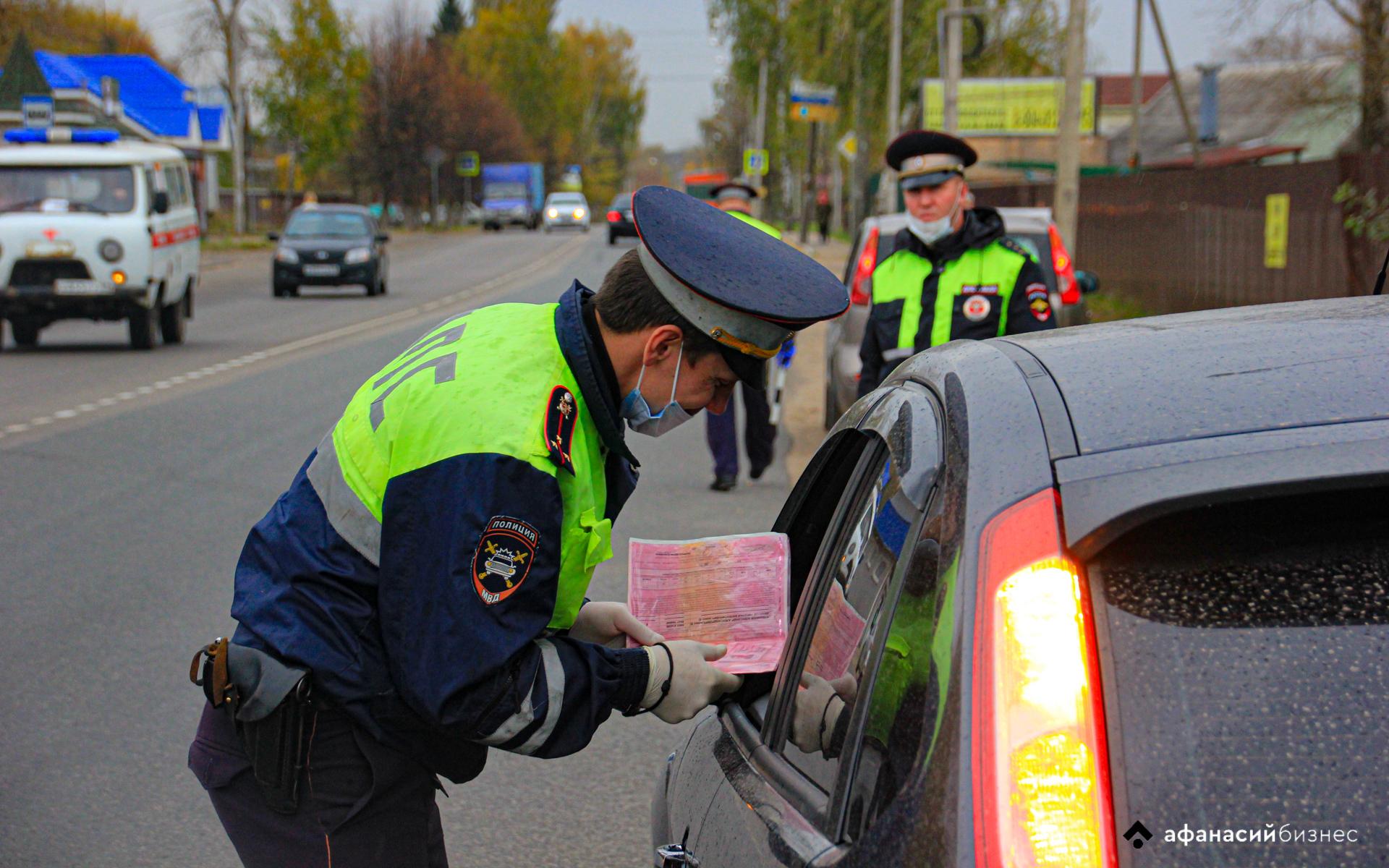 Автовладельцы могут оформить полис ОСАГО с помощью финансовых платформ - новости Афанасий
