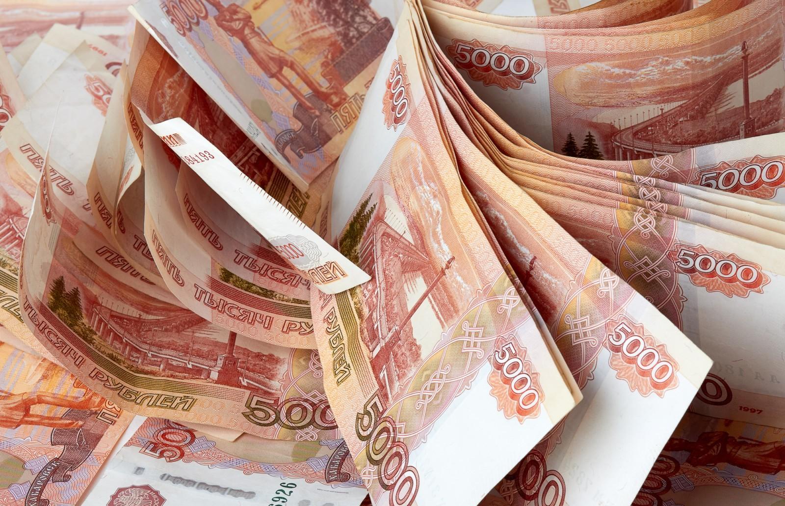 В России можно оформить новую выплату  - новости Афанасий
