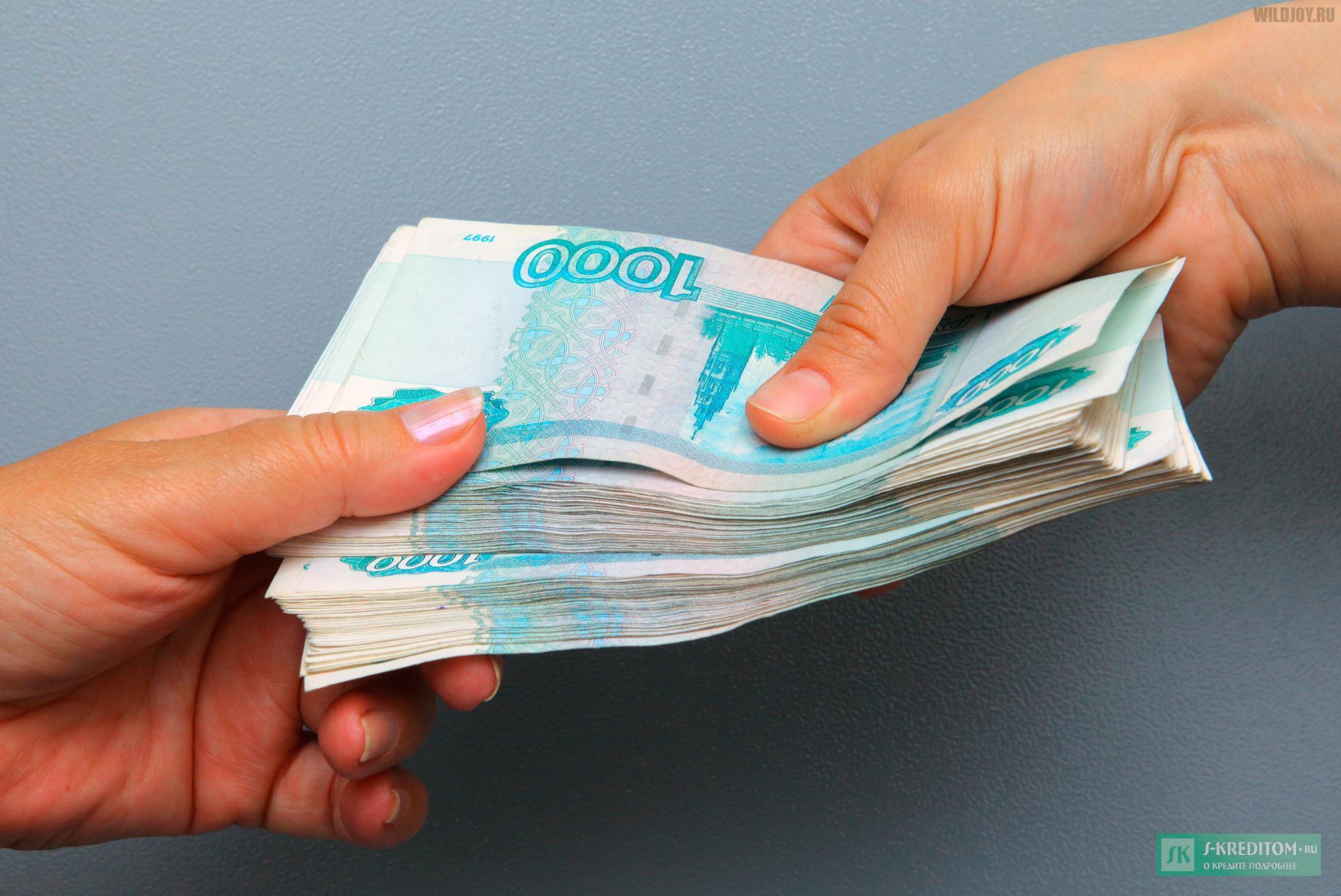 ВТБ: выдачи кредитов наличными превысили 1 трлн рублей  - новости Афанасий