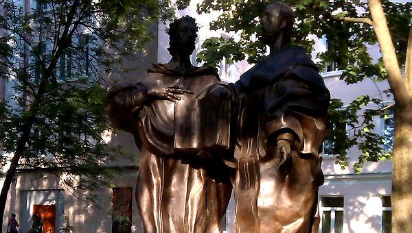 В городском саду Твери пройдет празднование Дня славянской письменности и культуры