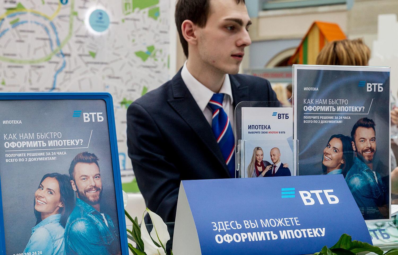 ВТБ в Твери нарастил выдачу автокредитов в полтора раза
