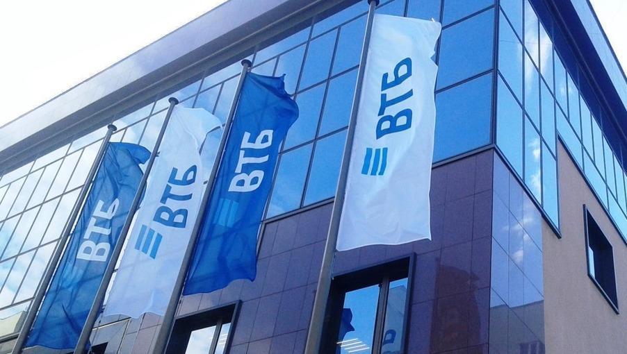 ВТБ и ЕАБР подписали соглашение о сотрудничестве для реализации инфраструктурных проектов в странах ЕАЭС - новости Афанасий