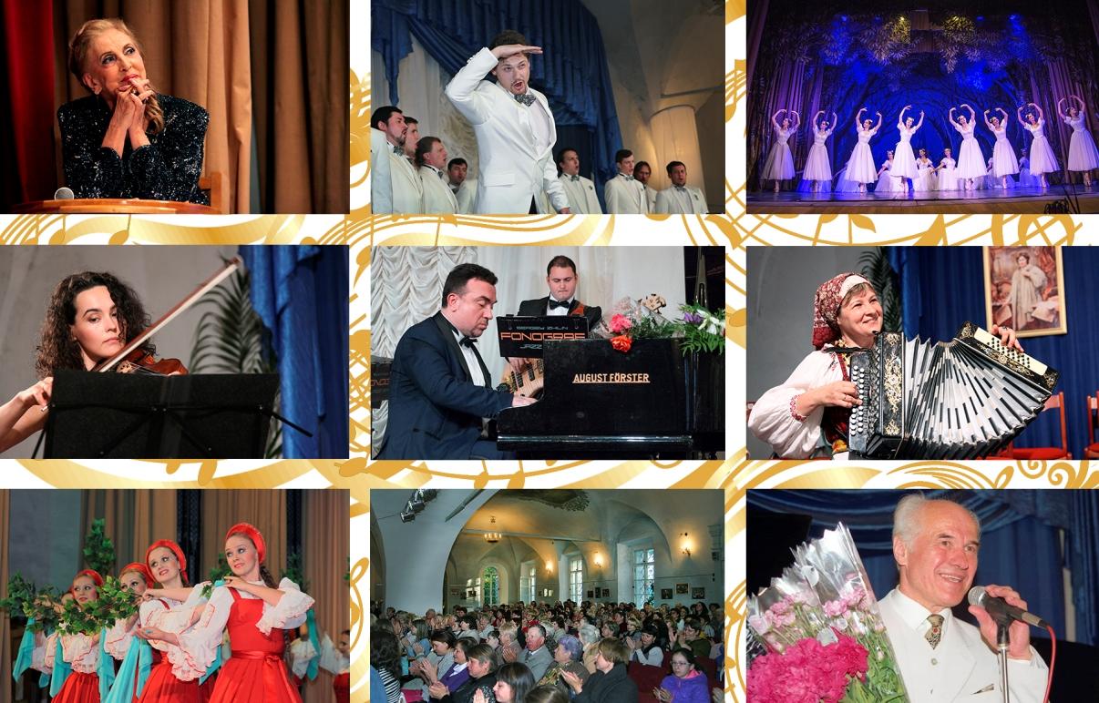 «Музыкальные вечера на Селигере» снова соберут звезд мирового уровня и молодых исполнителей - новости Афанасий