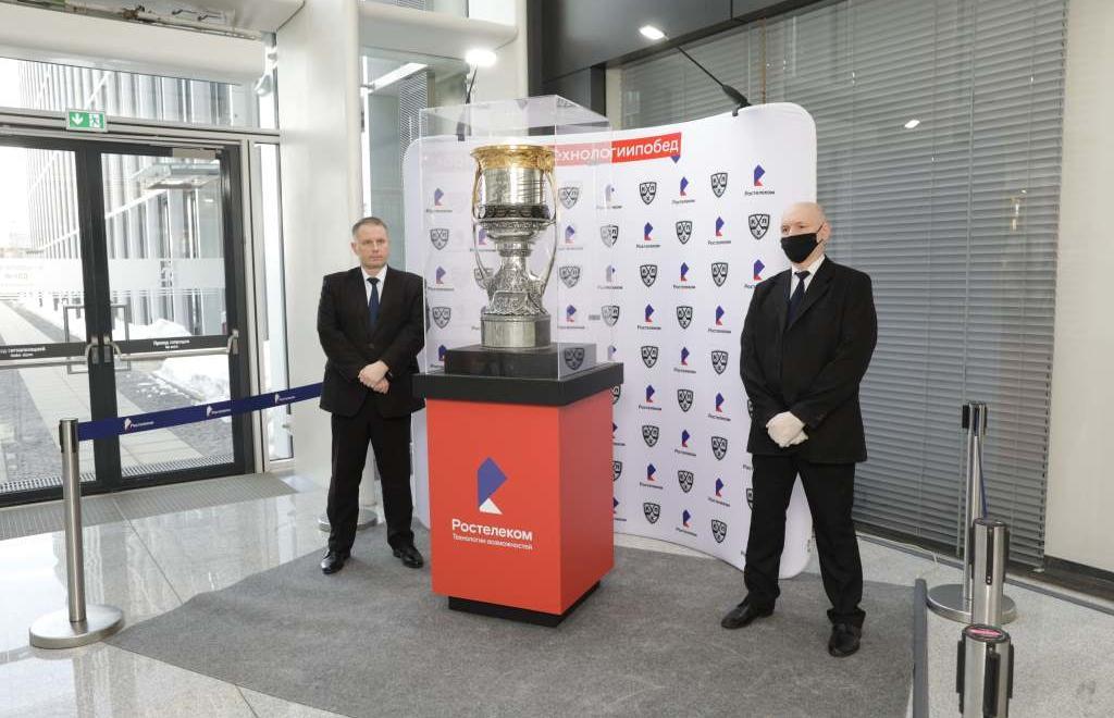 «Ростелеком» организует тур главного трофея Чемпионата КХЛ по городам Центрального федерального округа  - новости Афанасий