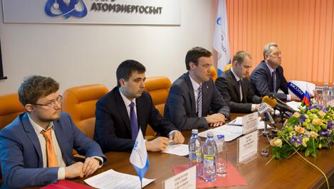 ОАО «АтомЭнергоСбыт» представил нового гарантирующего поставщика региона