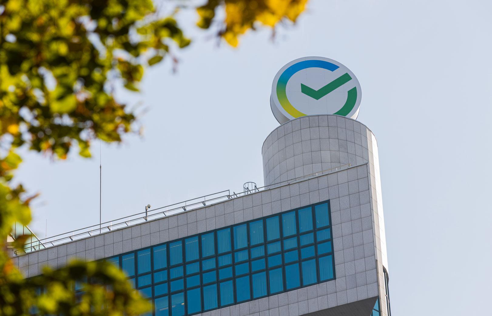 Сбербанк увеличил максимальную сумму рефинансирования до 30 млн рублей - новости Афанасий