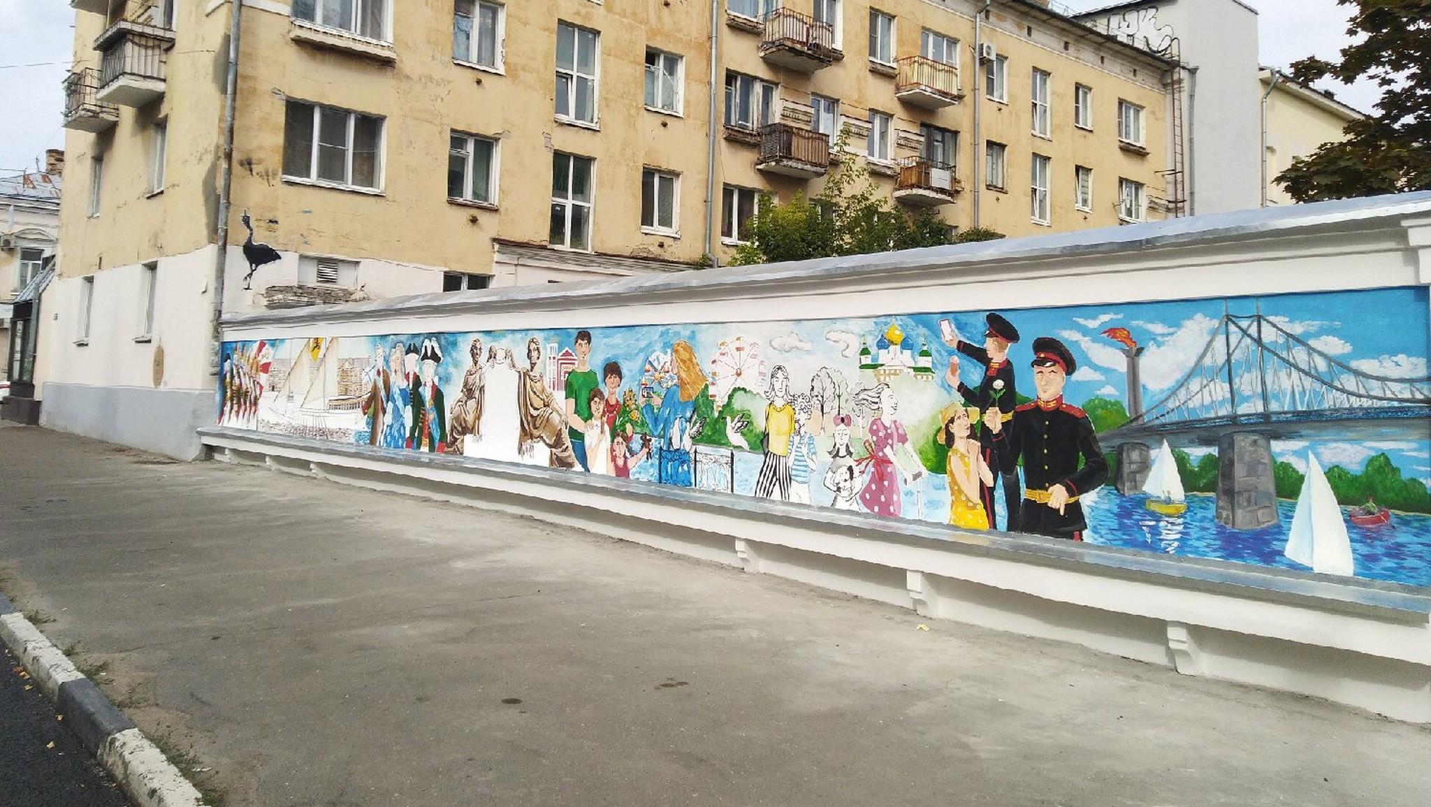 Дети расписали стену, посвятив рисунки Екатерине Великой и Твери
