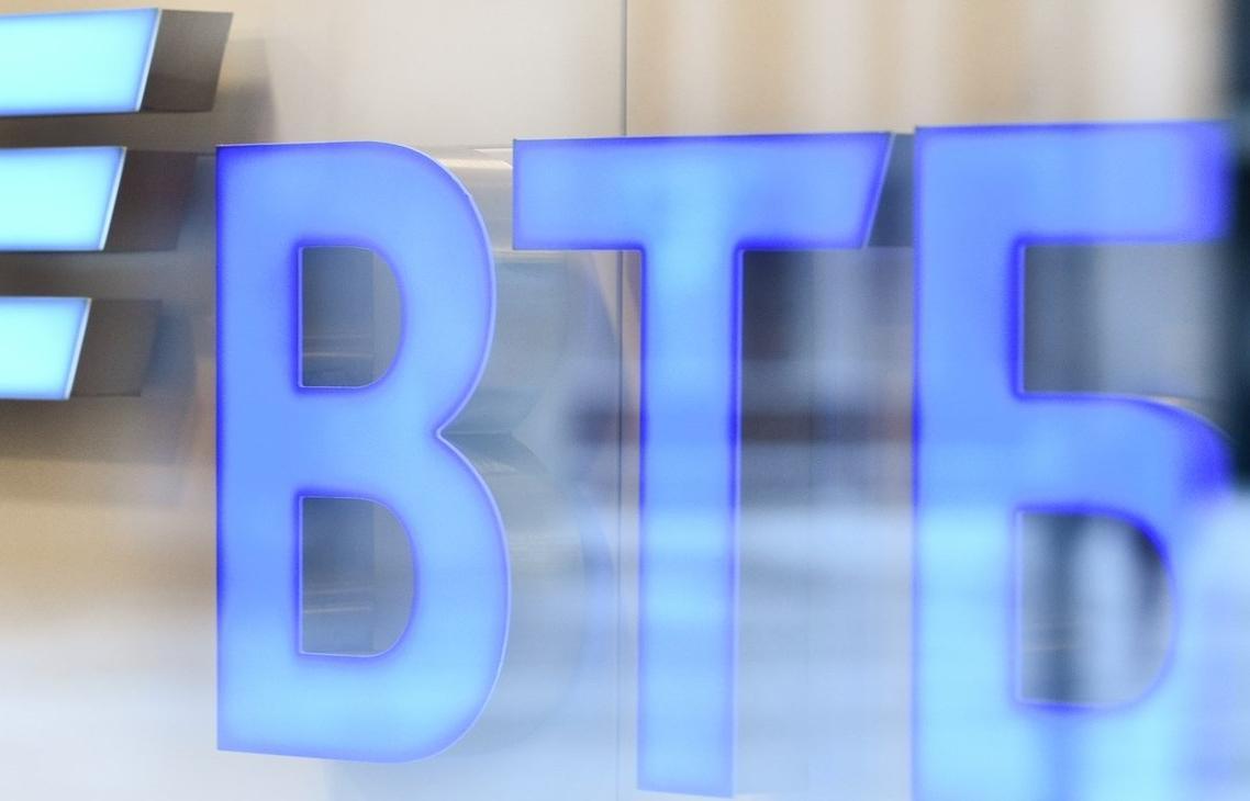 ВТБ Факторинг выводит на российский рынок новый продукт – инвойс дискаунтинг - новости Афанасий