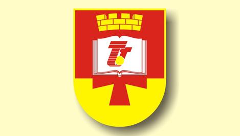 24 июня ТвГТУ состоятся выборы Ректора университета