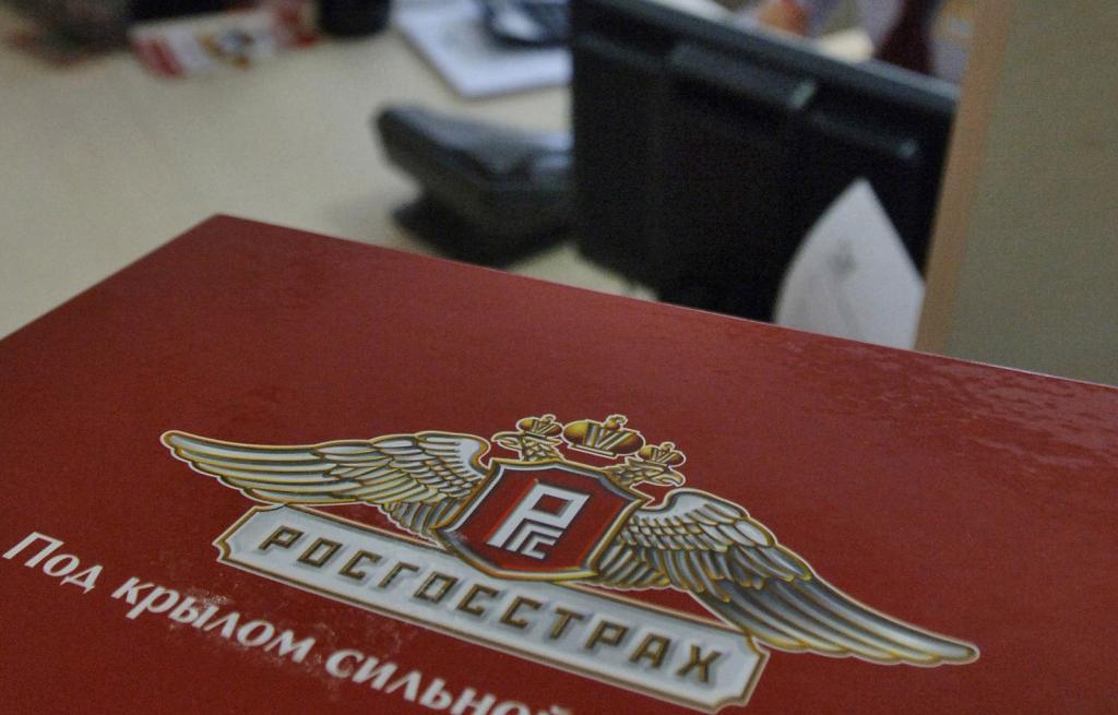 Растет интерес россиян к страховой защите от онкологических заболеваний - новости Афанасий