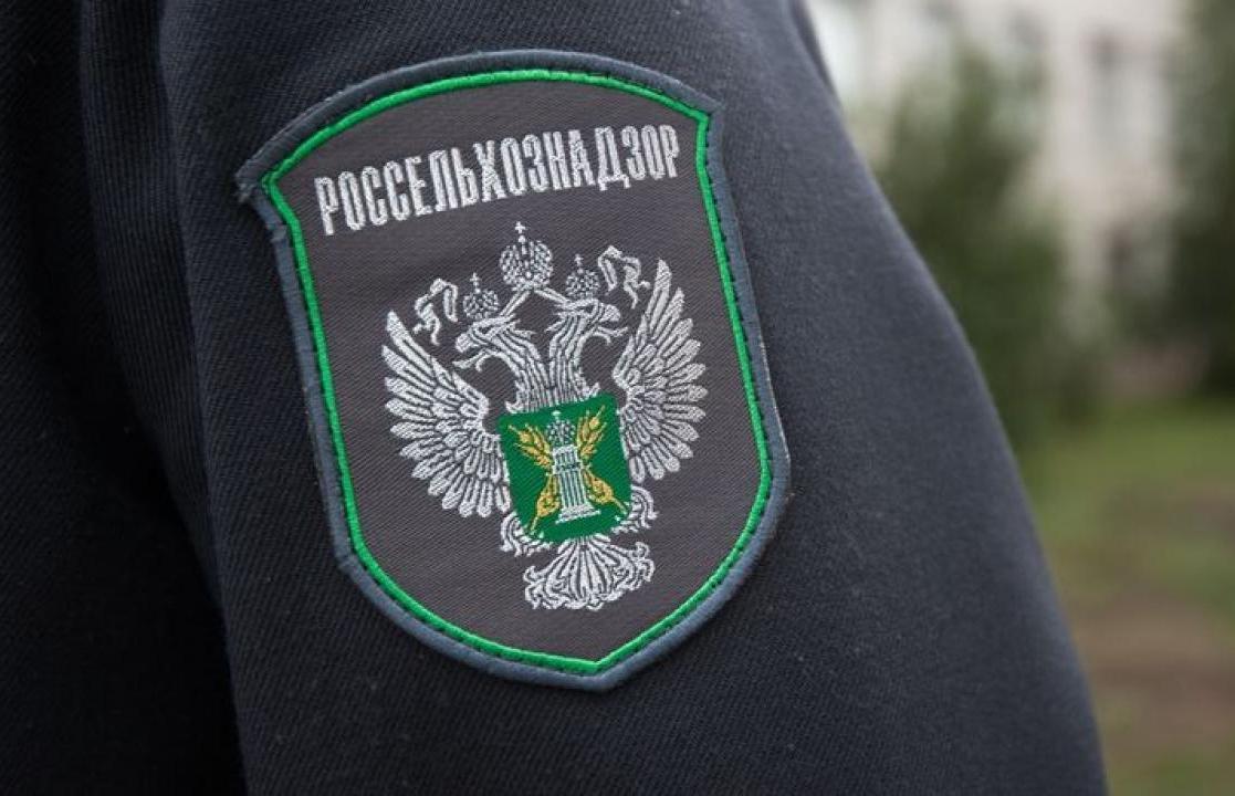 Управление Россельхознадзора по Тверской области подвело итоги работы в сфере земельного надзора - новости Афанасий