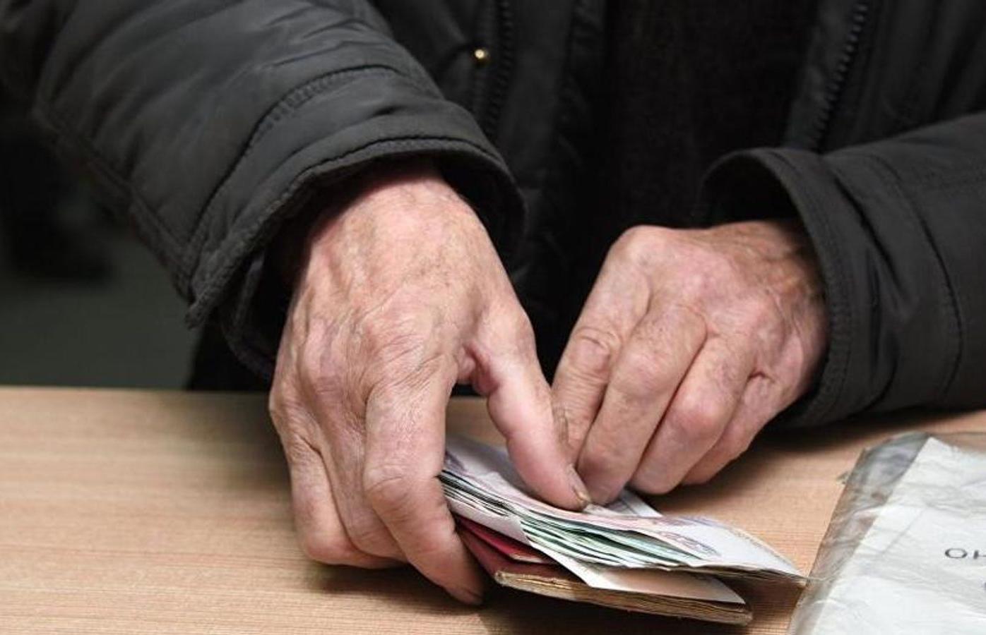 Работающие пенсионеры и еще две категории: кто скоро получит прибавку к пенсии - новости Афанасий