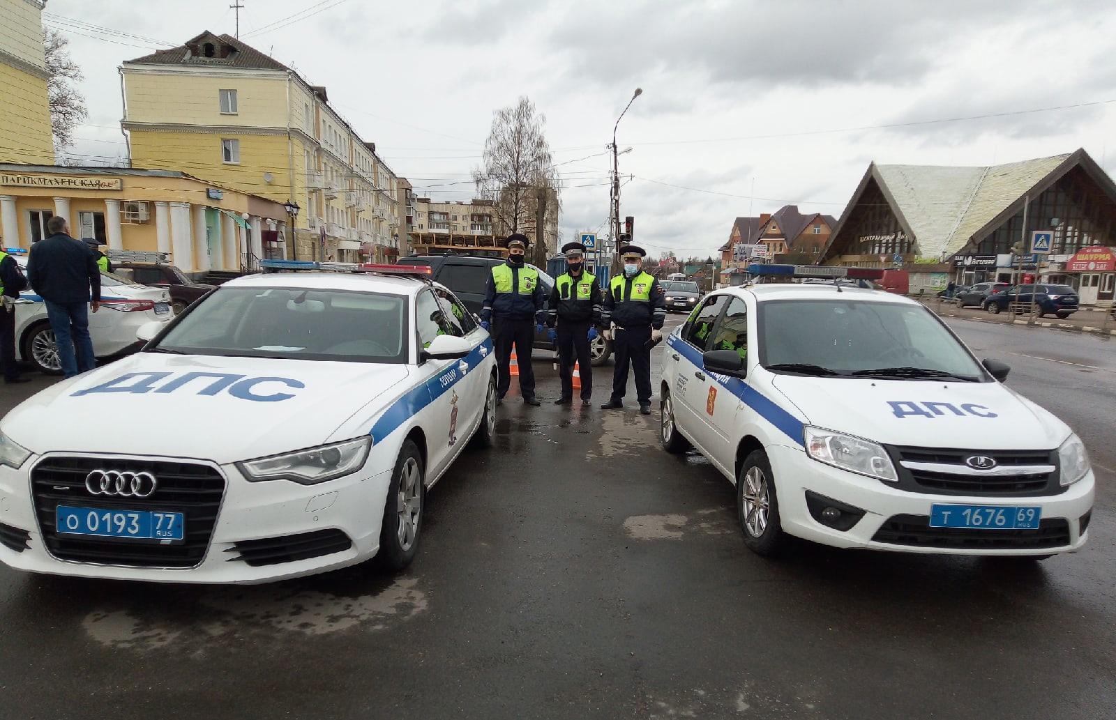 Московские экипажи ДПС заставили поволноваться любителей тонировки в Тверской области - новости Афанасий