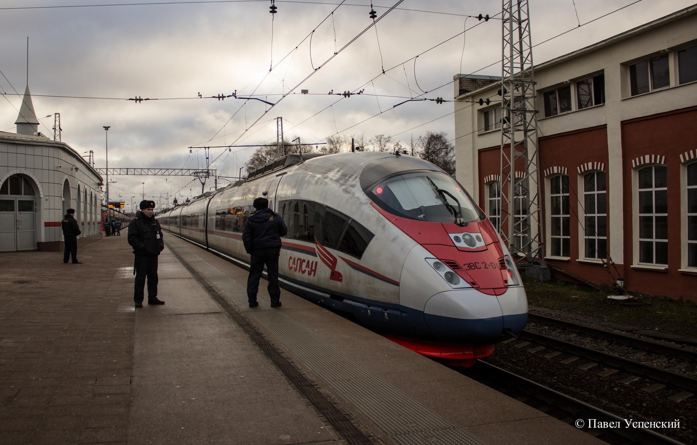 На станции Тверь подросток получил травму, спрыгнув с «Сапсана» - новости Афанасий