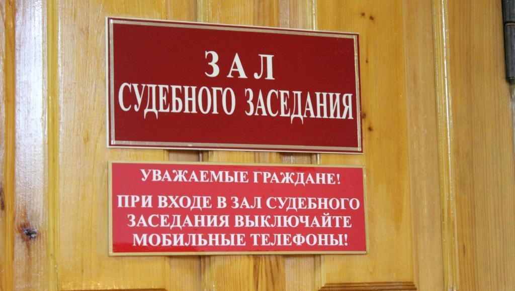 В Тверском областном суде продолжатся допросы по делу о тройном убийстве - новости Афанасий