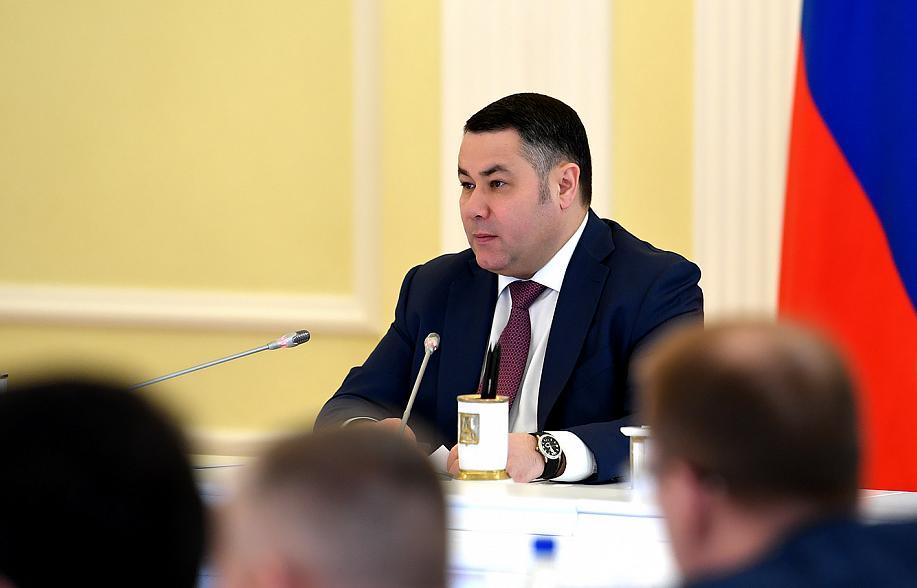 Урбанисты получат субсидии на развитие малых городов Тверской области - новости Афанасий