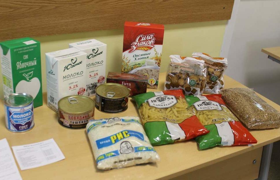 В Твери раздают третью партию продуктовых наборов для школьников - новости Афанасий