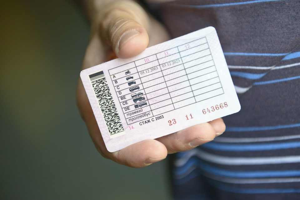 В России до конца года продлили действие водительских прав с истекшим сроком - новости Афанасий