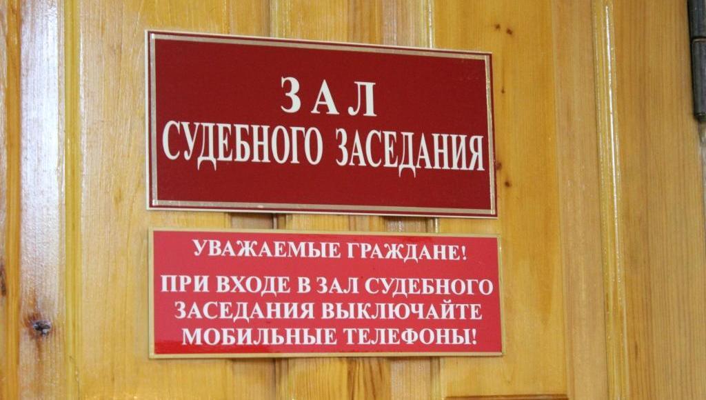 В Тверском областном суде продолжится судебное следствие по делу о тройном убийстве - новости Афанасий