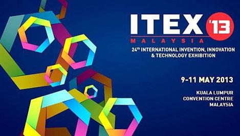 Представители ТвГТУ получили приз на Международной выставке изобретений, инноваций и технологий