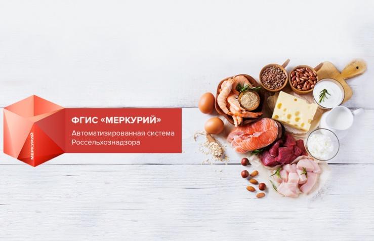 «Меркурий» нашел нарушения ветеринарных требований в Тверской области - новости Афанасий