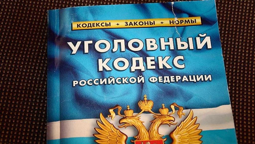 Трое жителей Тверской области незаконно зарегистрировали в регионе 290 иностранцев - новости Афанасий