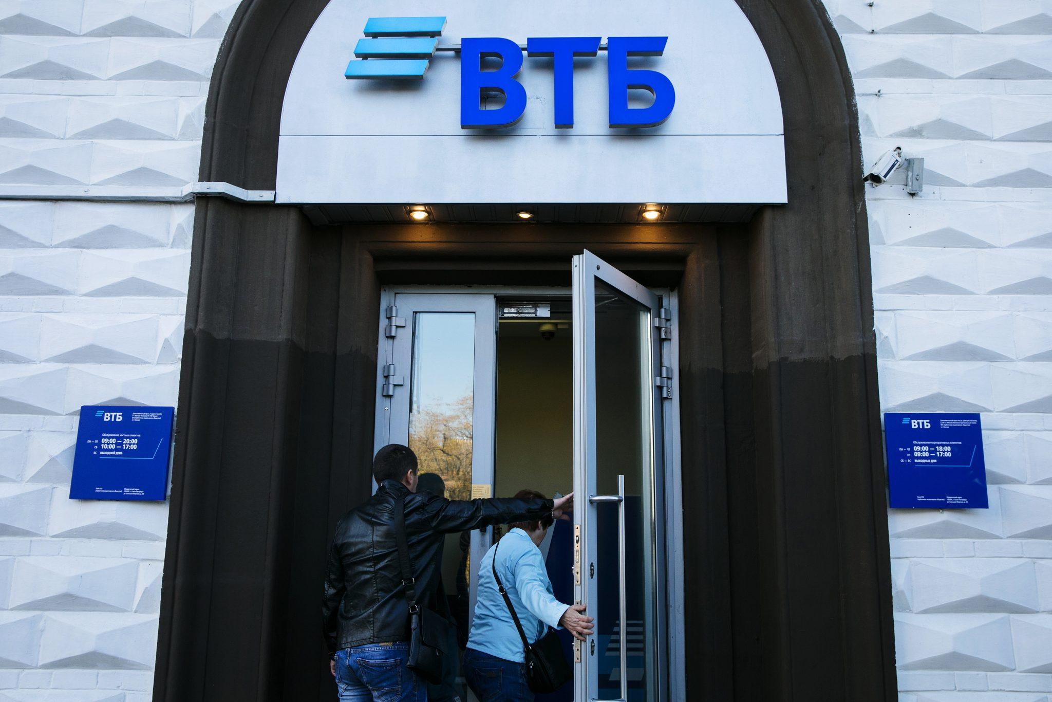 ВТБ и «Сумитек Интернейшнл» запустили оплату заказов с использованием СБП - новости Афанасий