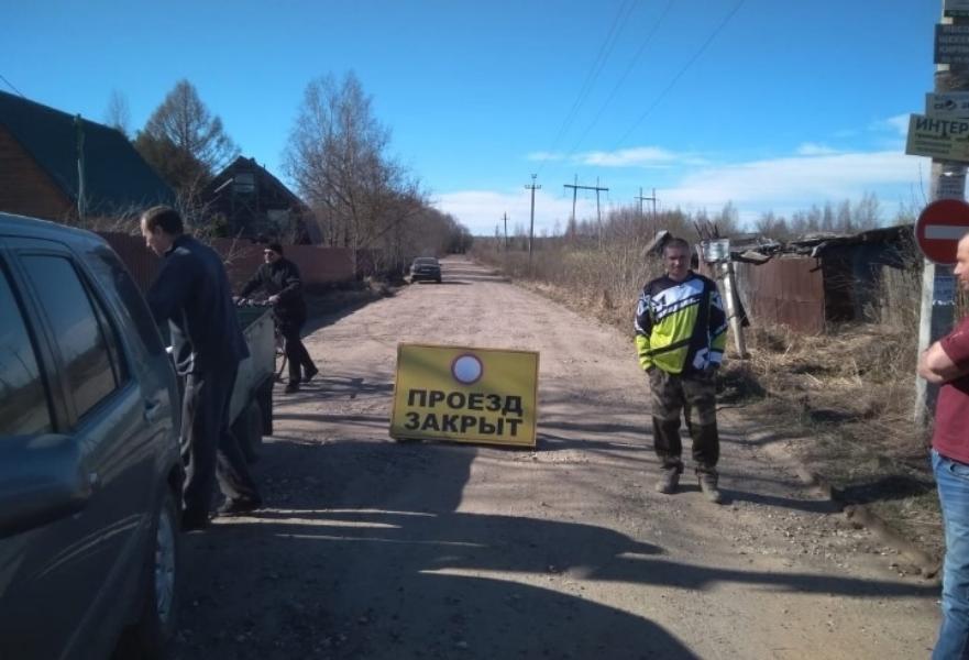 Жители Твери не могут попасть на дачу: дорога через деревню перекрыта «блокпостом» с цепями и вилами