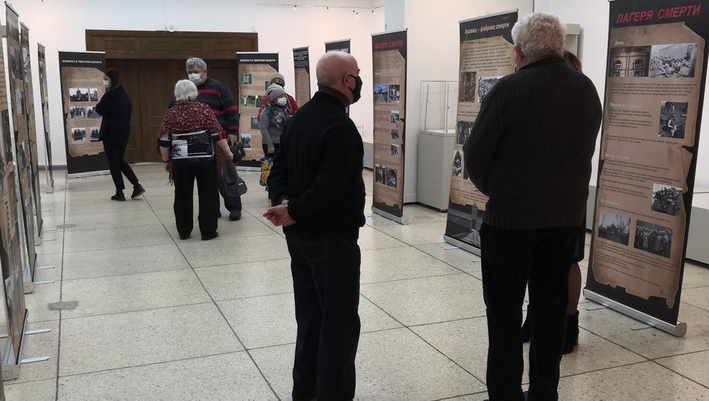В Твери можно увидеть архивные фото и документы о Холокосте - новости Афанасий