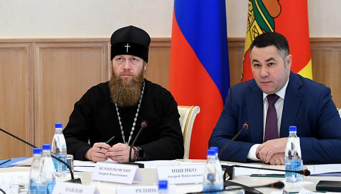 700-летие подвига Михаила Тверского отметят в Твери и Москве