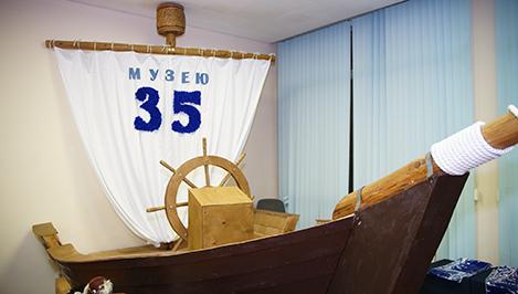 Музей Дворца творчества детей и молодежи отпраздновал 35-летний юбилей