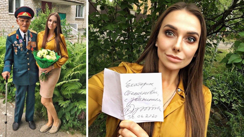 Жительнице Твери передали автограф от Путина - новости Афанасий