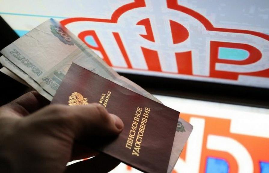 Пенсионный фонд опроверг новый перерасчет пенсий с учетом советского стажа - новости Афанасий